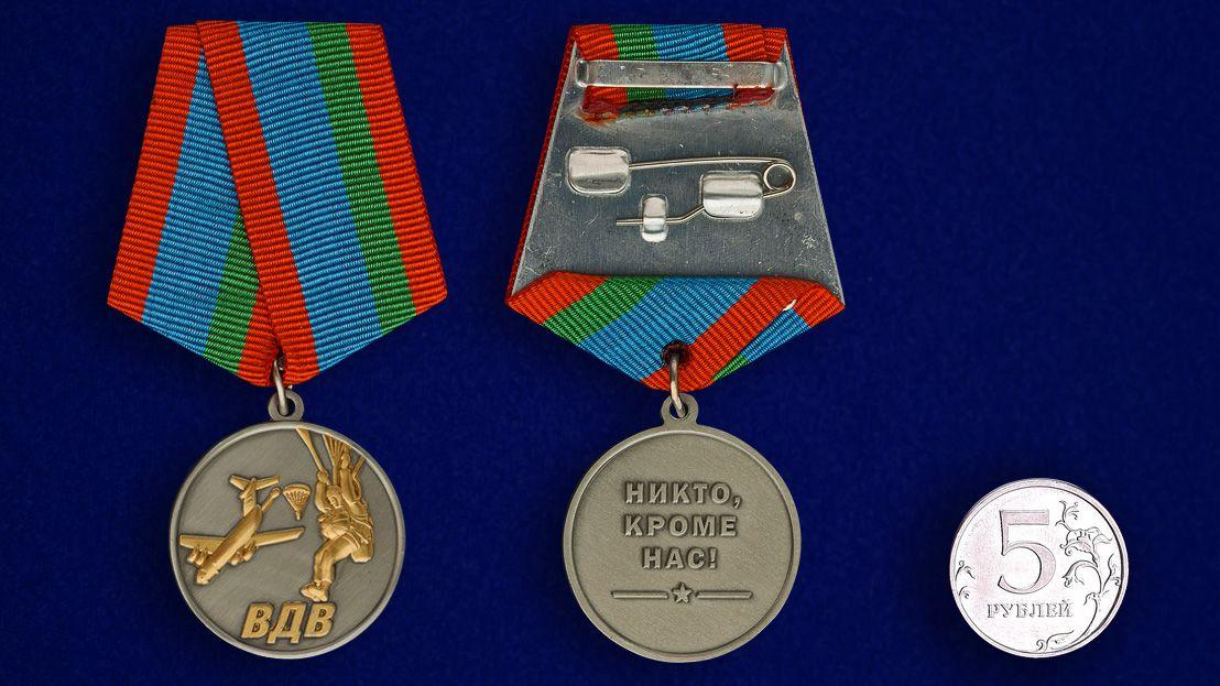 Медаль Десантник ВДВ в футляре - сравнительный вид