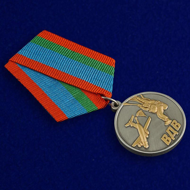 Медаль Десантник ВДВ в футляре - общий вид