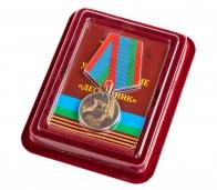 """Медаль """"Десантник"""" ВДВ в нарядном футляре из флока"""
