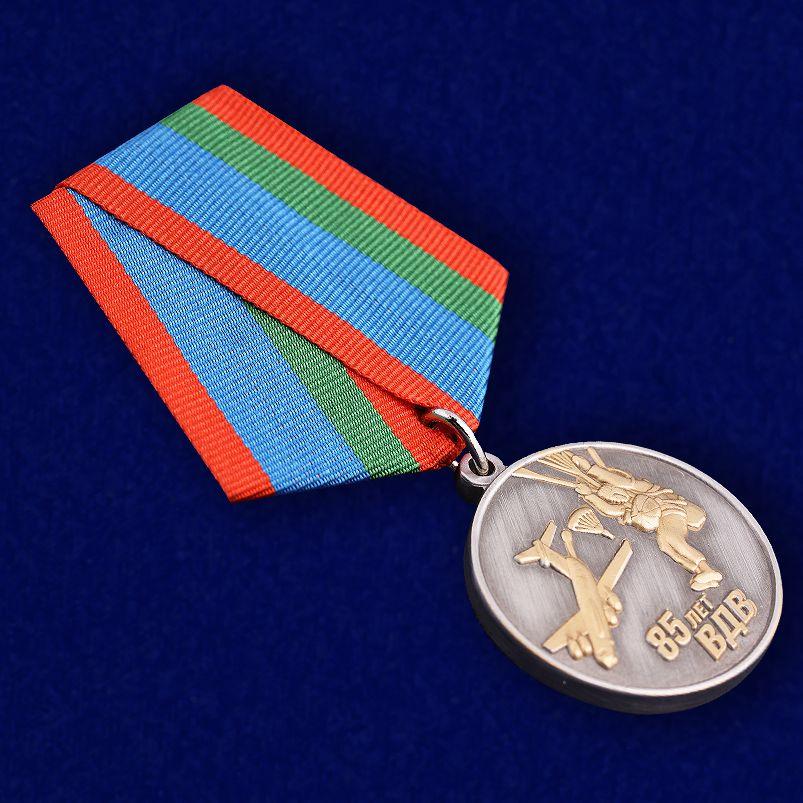 Медаль Десантник ВДВ - общий вид