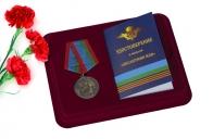 Медаль Десантник ВДВ в футляре с удостоверением