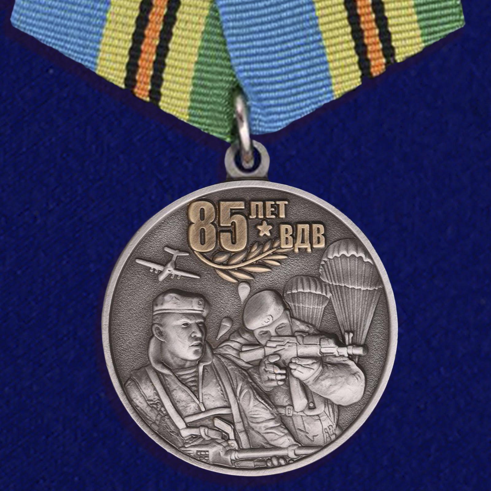 Награда десантнику! Медаль Воздушно-десантных войск с муаровой лентой, оформленной в цветах флага ВДВ