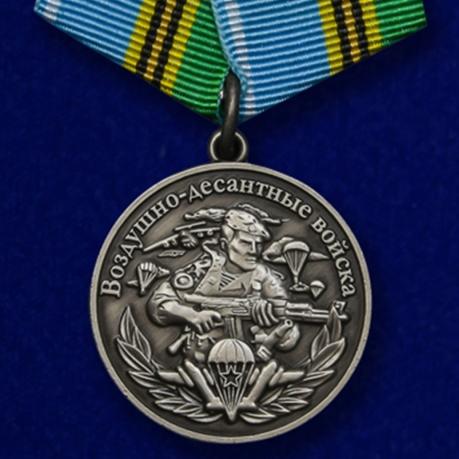 """Медаль Воздушно-десантных войск """"Никто, кроме нас"""""""