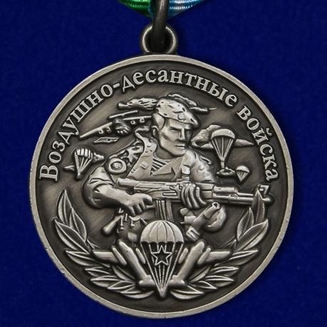 Медаль Воздушно-десантных войск