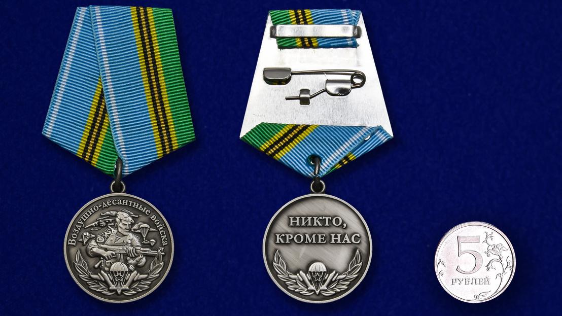 Заказать медаль Воздушно-десантных войск