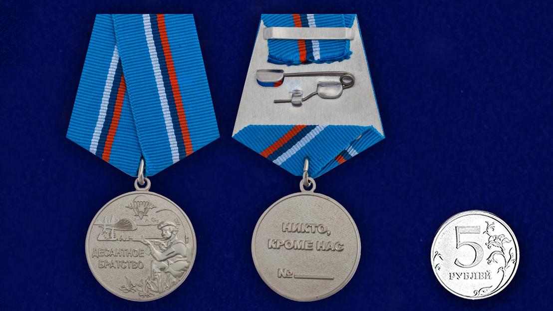 Медаль Десантное братство ВДВ - сравнительный вид