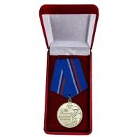 Медаль Десантного братства в футляре
