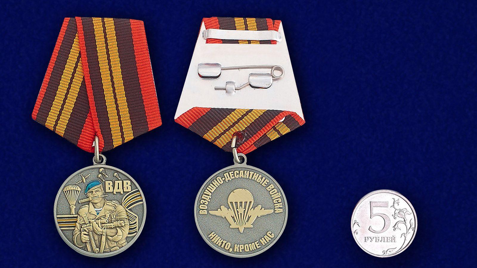 """Медаль """"Десантные войска"""" - сравнительный размер"""