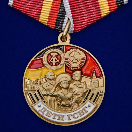"""Медаль """"Дети ГСВГ"""""""