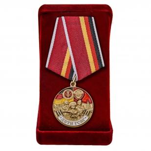 Медаль Дети ГСВГ в бархатистом футляре