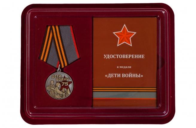 """Купить медаль """"Дети войны"""" с удостоверением"""