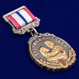 """Медаль """"Девушка солдата - За любовь и верность"""" - общий вид"""