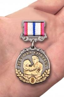 """Медаль """"Девушка солдата - За любовь и верность"""" - вид на ладони"""