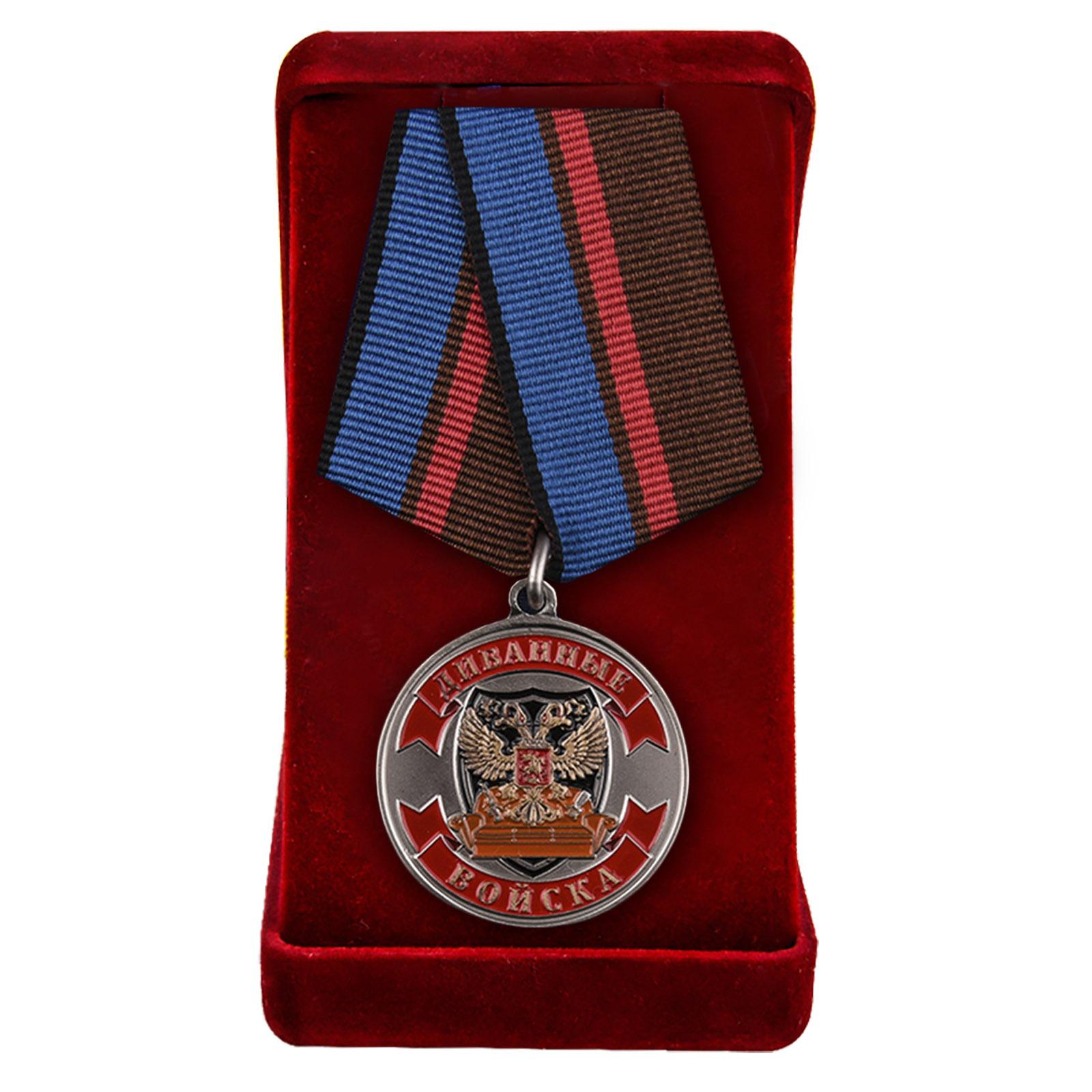 """Медаль """"Диванные войска"""" купить в Военпро"""