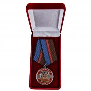 """Медаль """"Диванные войска"""" заказать в Военпро"""