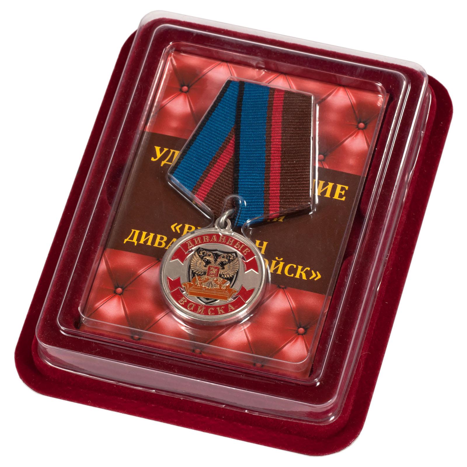 Медаль Ветеран Диванных войск в футляре из флока бордового цвета