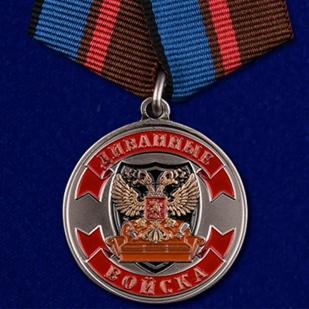 """Купить медаль """"Ветеран Диванных войск"""" в футляре из флока бордового цвета"""