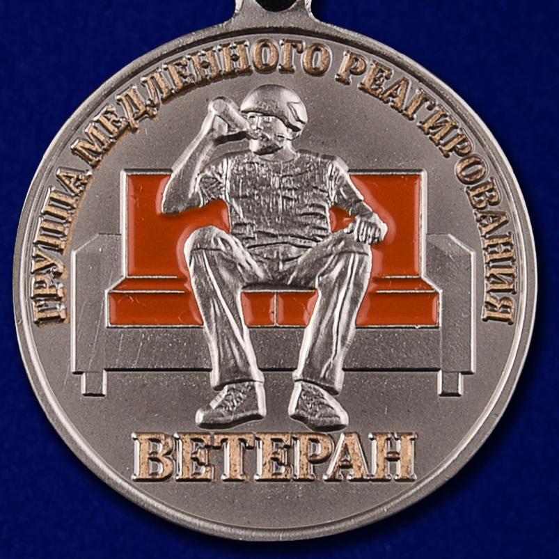 """Медаль """"Ветеран Диванных войск"""" в футляре из флока бордового цвета - купить в подарок"""