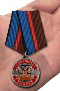 """Медаль """"Ветеран Диванных войск"""" в футляре из флока бордового цвета - вид на ладони"""