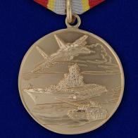 Медаль для Защитников Отечества