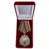 Медаль для морпехов в футляре