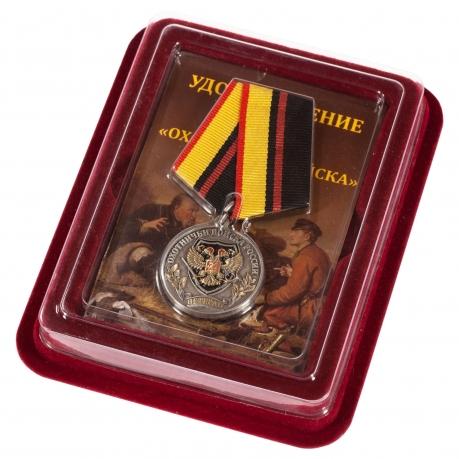 Медаль для охотника (Ветеран)