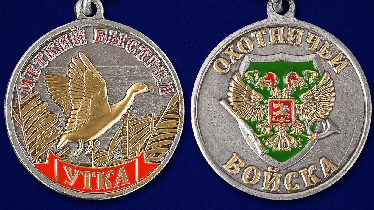 """Медаль """"Утка"""" -аверс и реверс"""