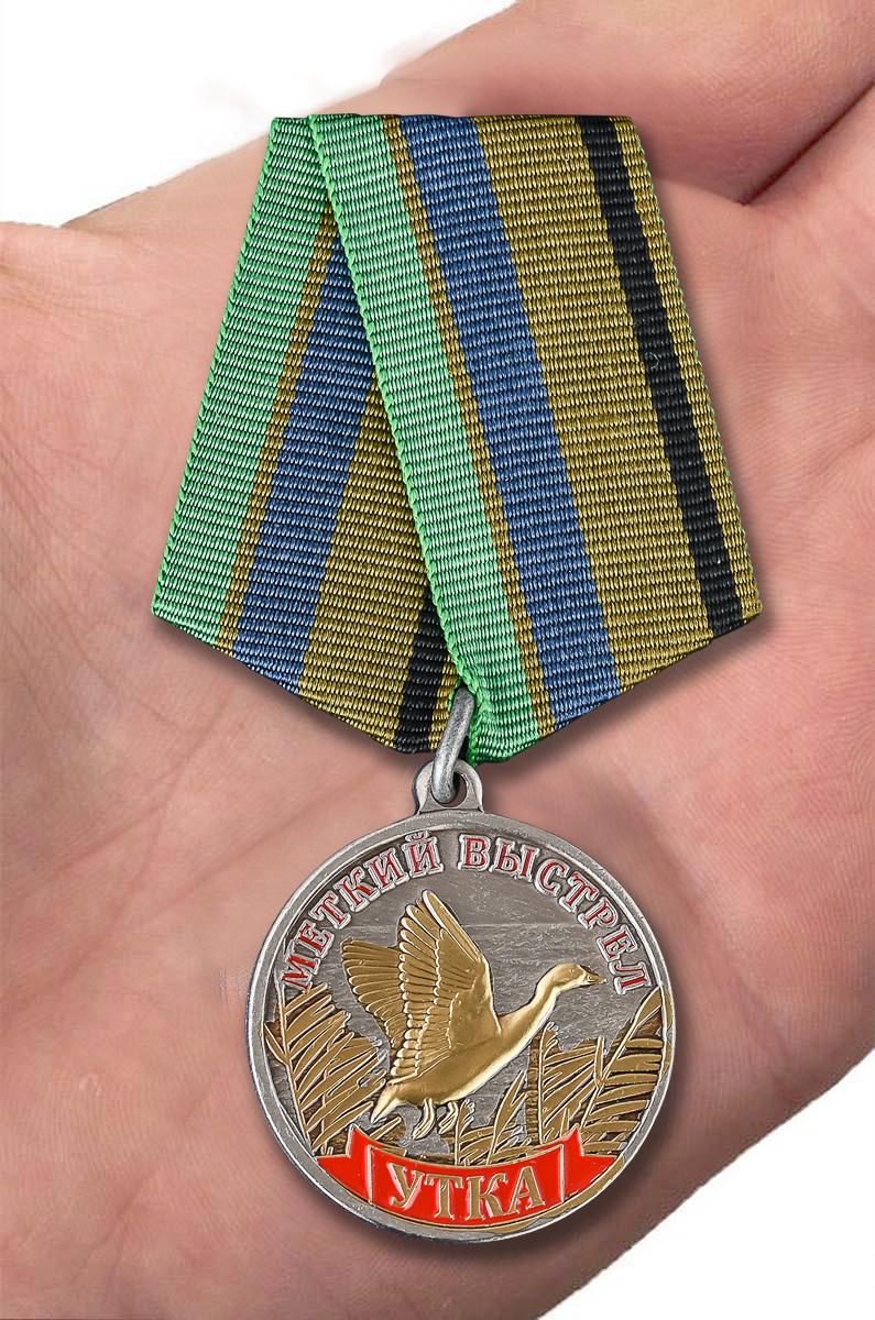 """Медаль """"Утка"""" для охотников"""