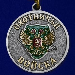 """Медаль """"Заяц"""" от Военпро"""