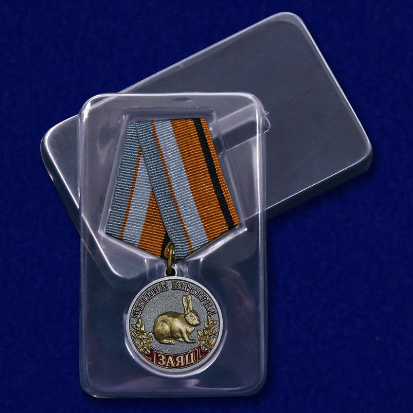 """Медаль """"Заяц"""" по выгодной цене"""
