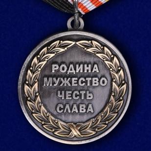 Медаль для подводников в футляре из флока - реверс