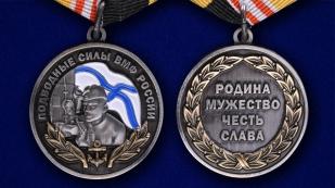 Медаль для подводников в футляре из флока.