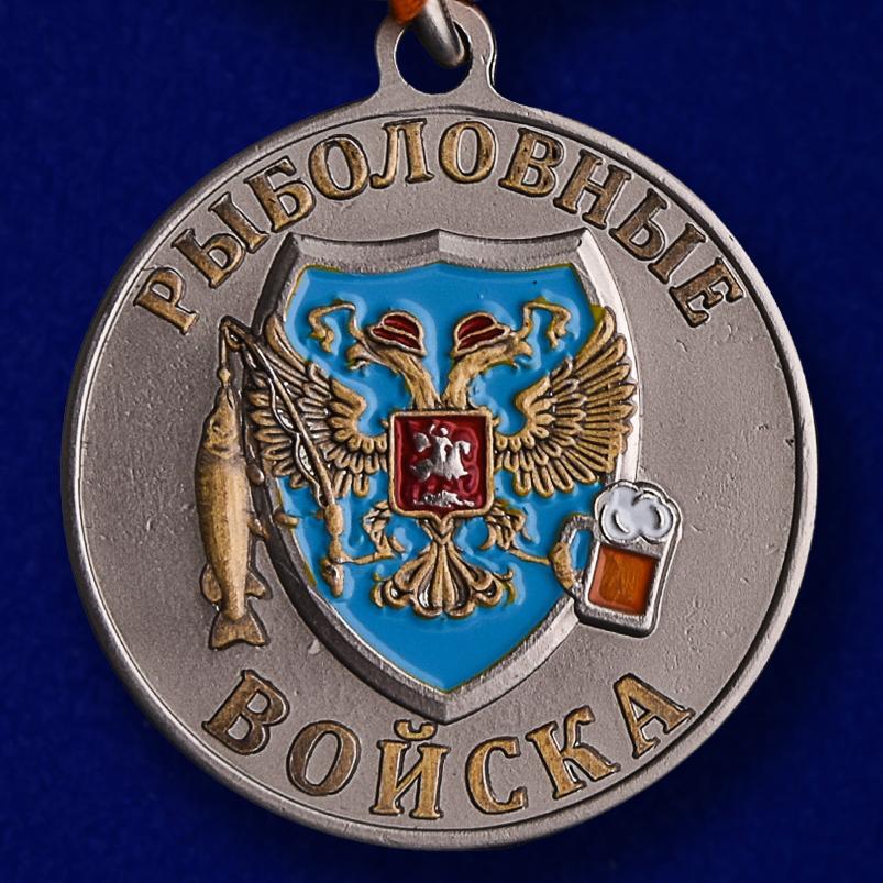 """Медаль для рыбаков """"Щука"""" по выгодной цене"""