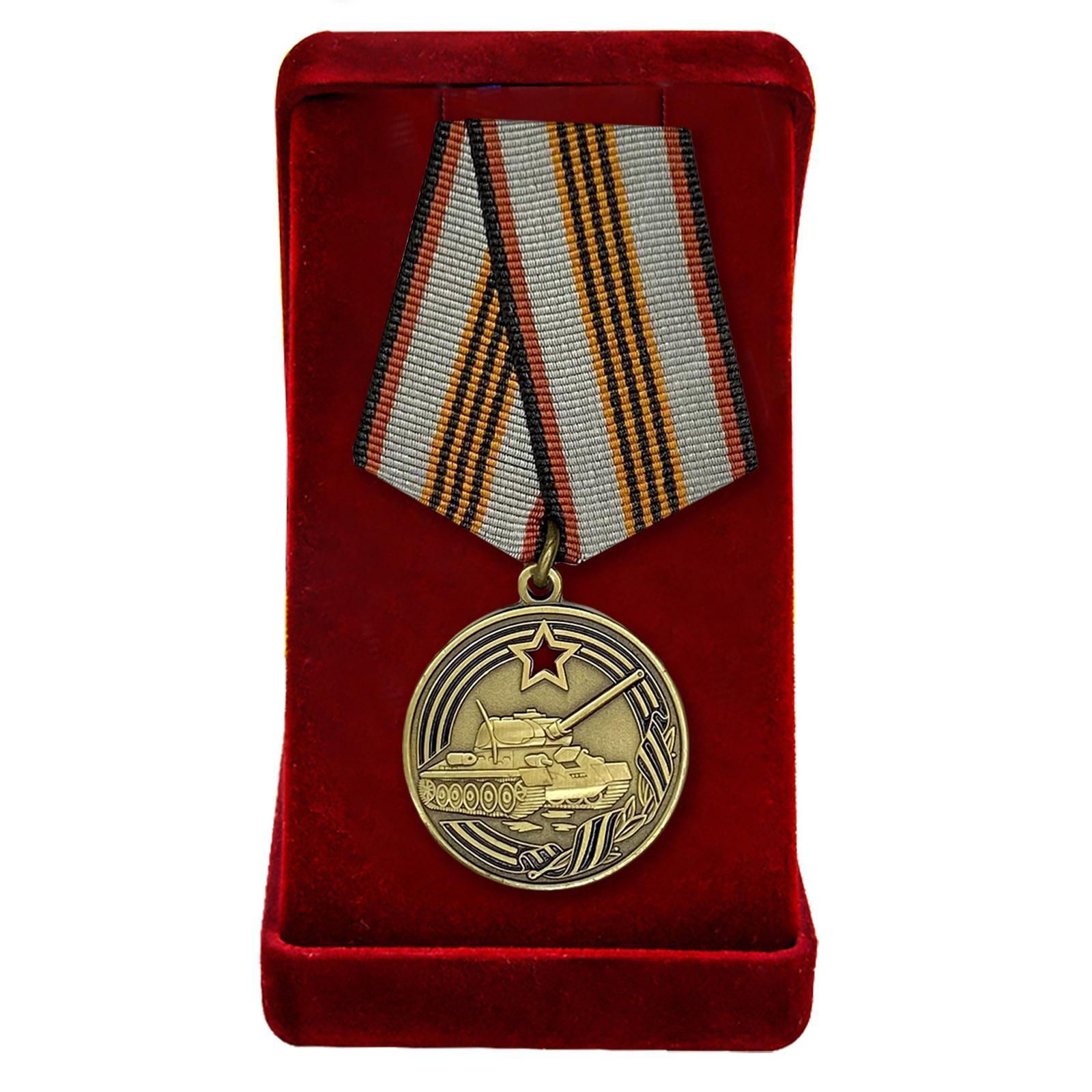 "Медаль для танкистов ""За службу"" в футляре"