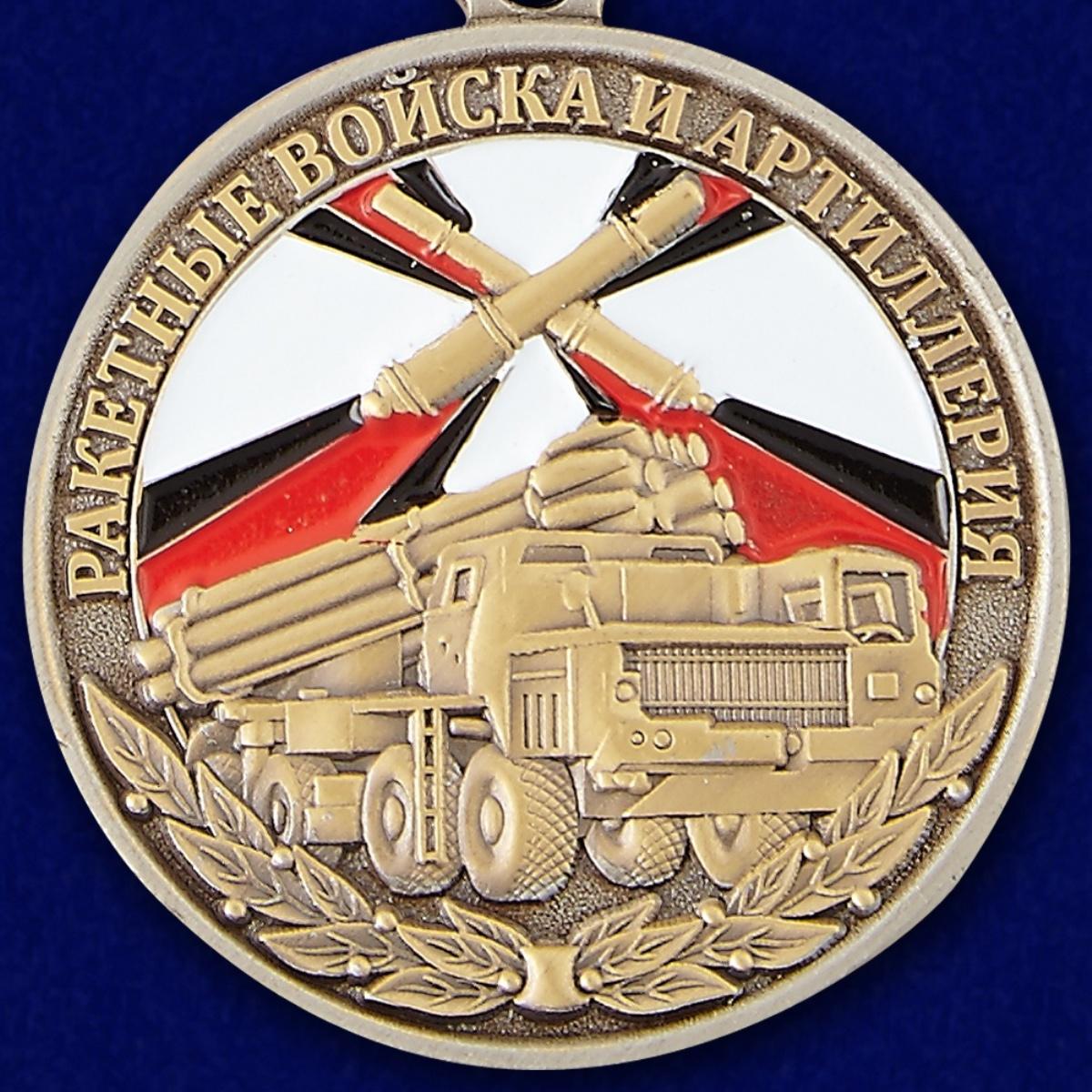 Медаль для ветерана РВиА - аверс