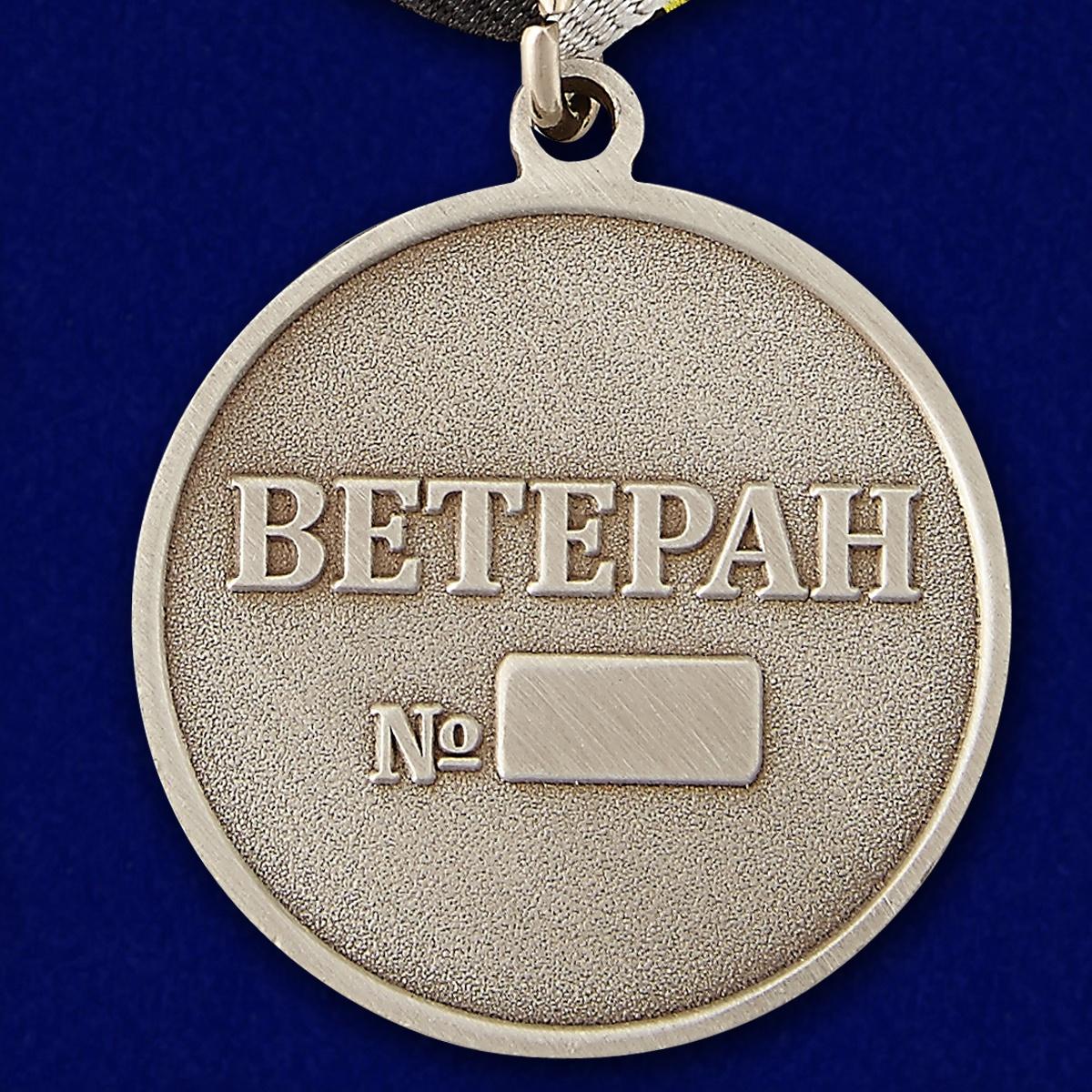 Медаль для ветерана РВиА - реверс