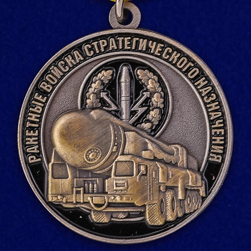Медаль для ветерана РВСН - аверс