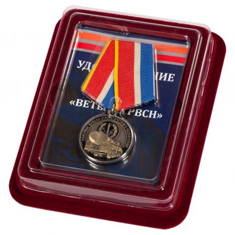 Медаль для ветерана РВСН