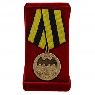Медаль для ветерана Спецназа ГРУ в футляре