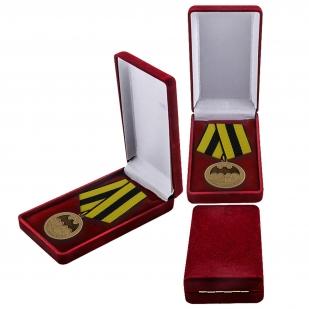 Медаль для ветерана Спецназа ГРУ в наградном футляре