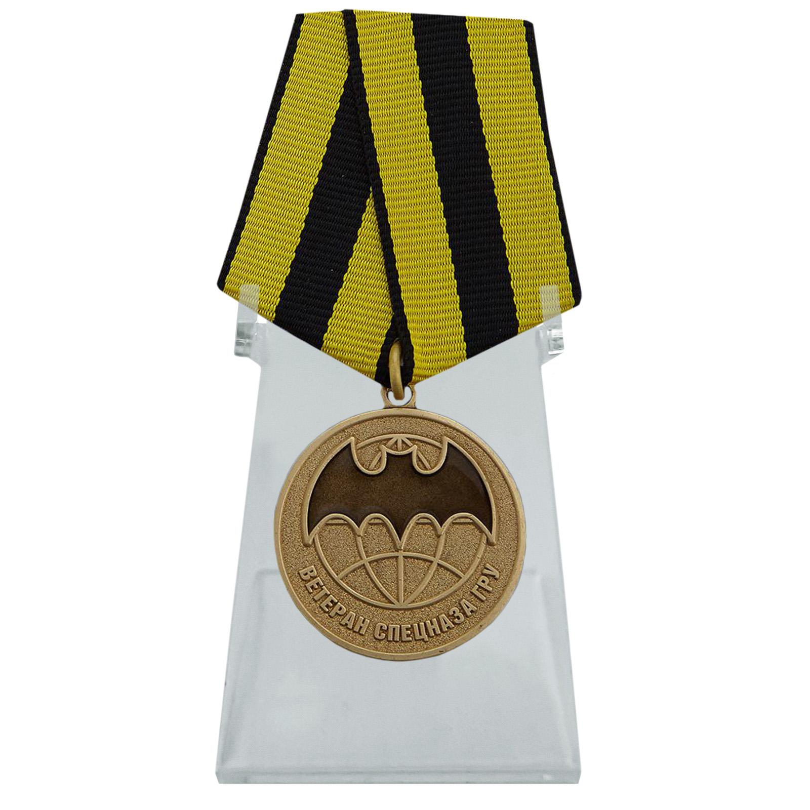 Медаль для ветерана Спецназа ГРУ на подставке