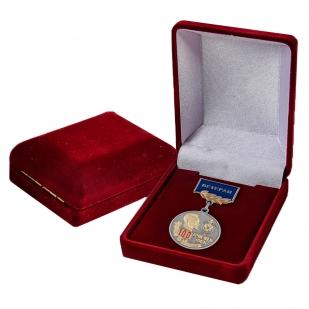Медаль для ветеранов 100 лет ВЧК-КГБ-ФСБ в бархатном футляре