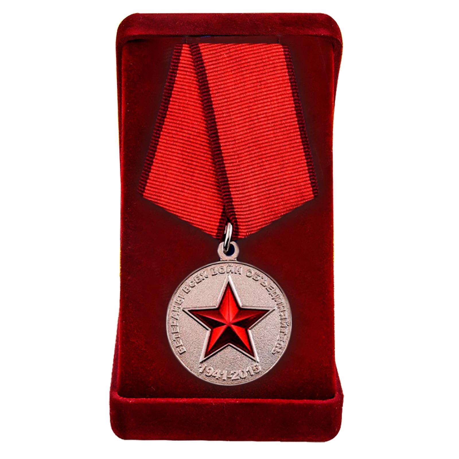 Медаль для ветеранов боевых действий купить в Военпро