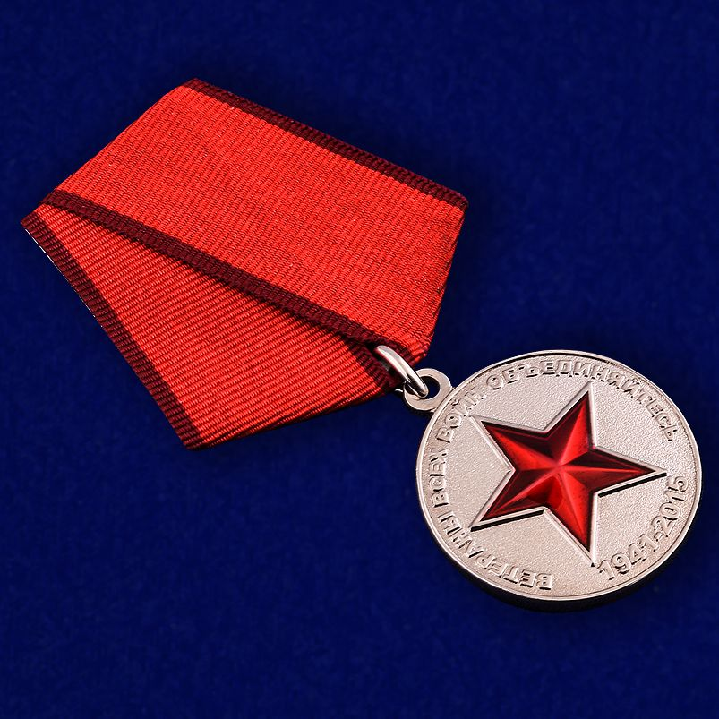 Медаль для ветеранов боевых действий