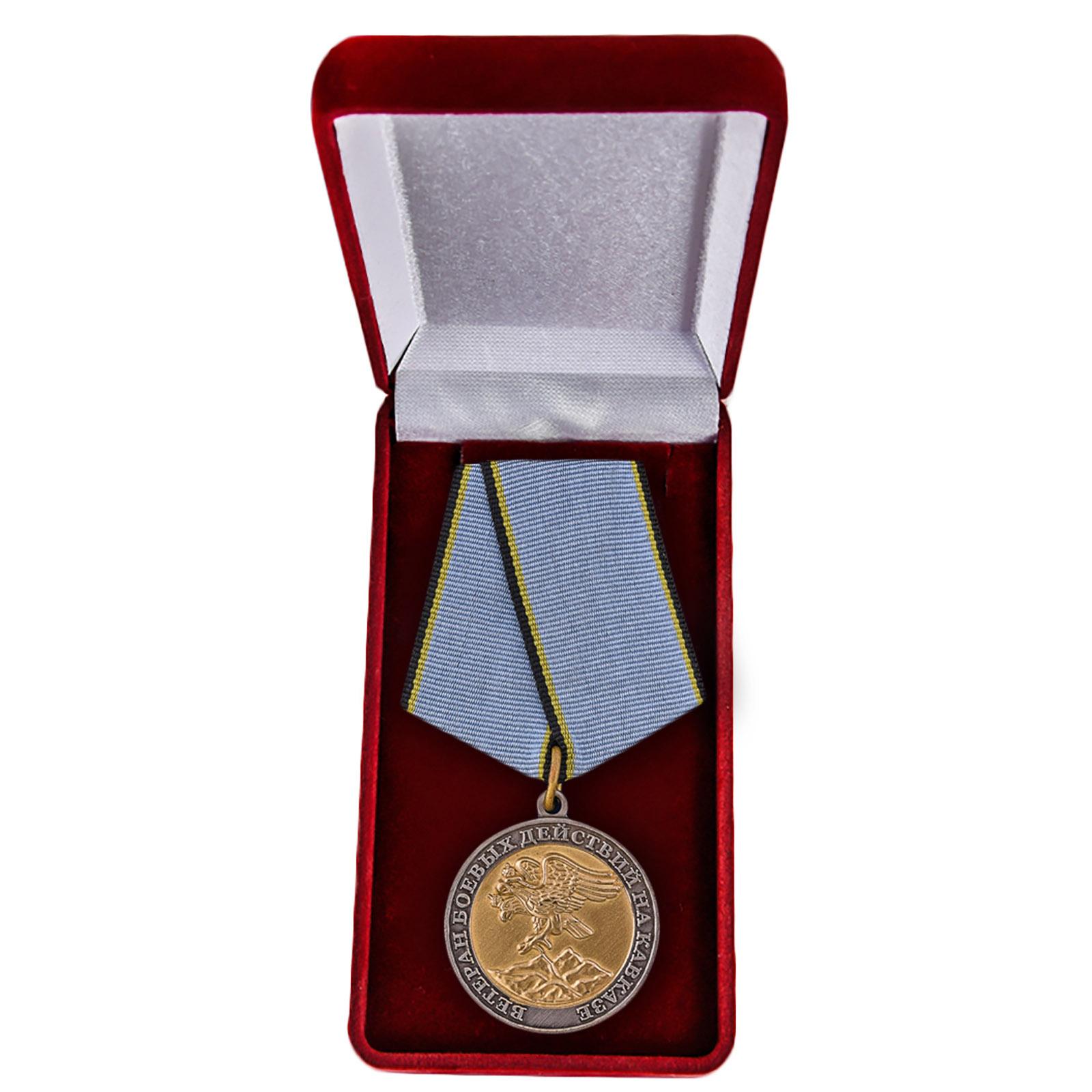Медаль для ветеранов боевых действий на Кавказе заказать в Военпро