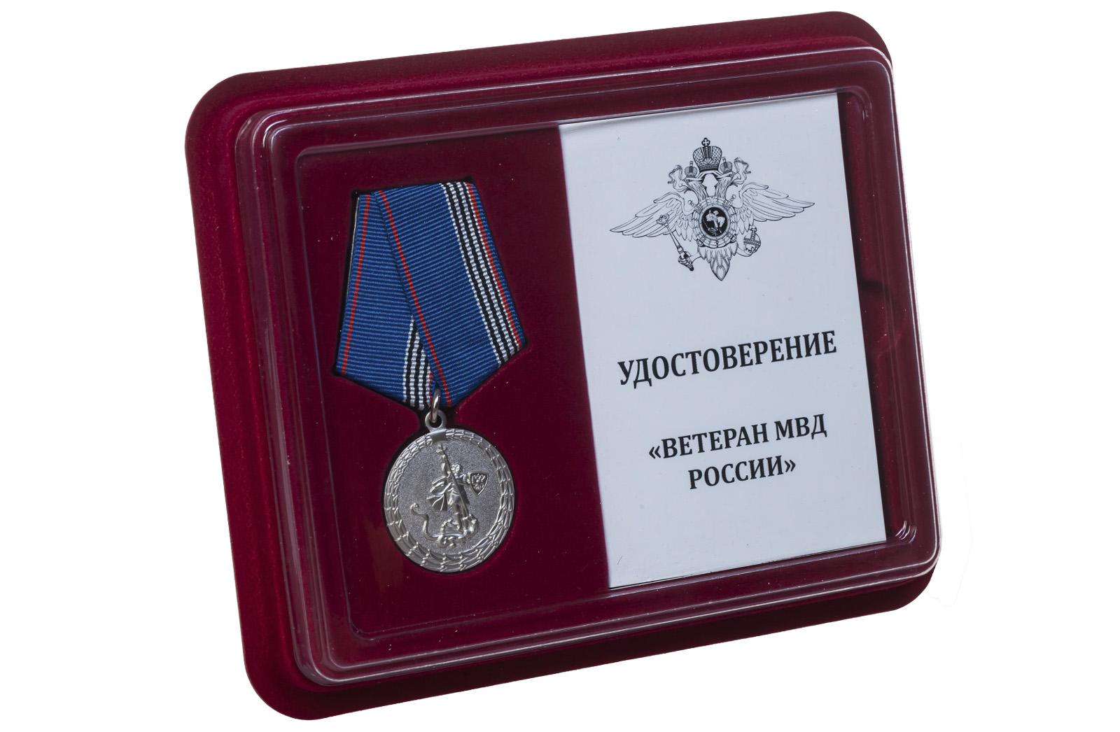 Медаль для ветеранов МВД в наградном футляре