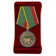 Медаль для ветеранов Погранвойск в футляре