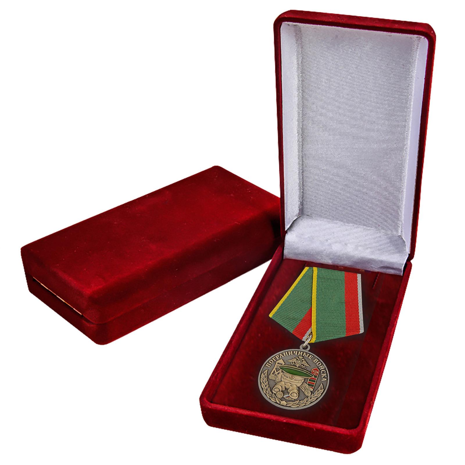 Медаль для ветеранов Погранвойск заказать в Военпро