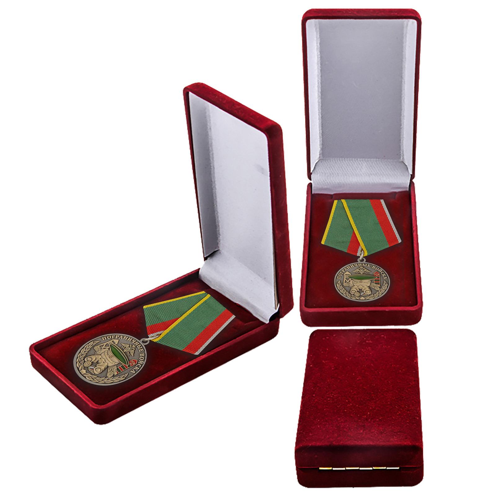Медаль для ветеранов Погранвойск в наградном футляре