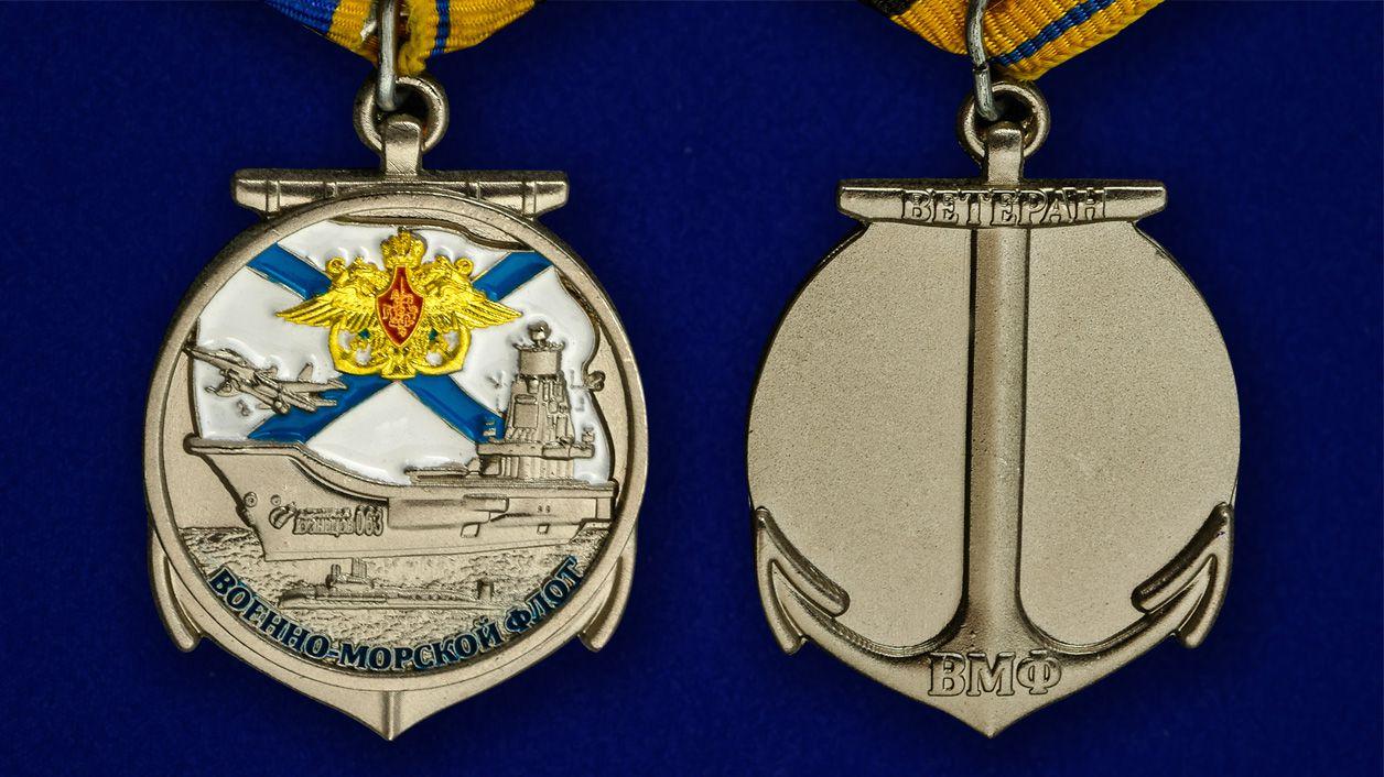 Медаль для ветеранов ВМФ-аверс и реверс